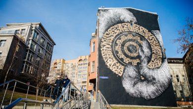 Photo of #городнавелосипеде: арт-проект в поддержку велосипедизации Москвы Покрас Лампас #городнавелосипеде: арт-проект в поддержку велосипедизации Москвы          1 390x220