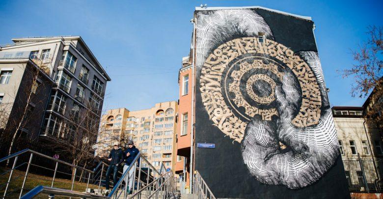 Photo of #городнавелосипеде: арт-проект в поддержку велосипедизации Москвы Покрас Лампас #городнавелосипеде: арт-проект в поддержку велосипедизации Москвы          1 780x405