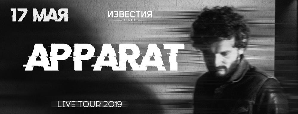 apparat Apparat побывает в России с презентацией нового альбома 9353