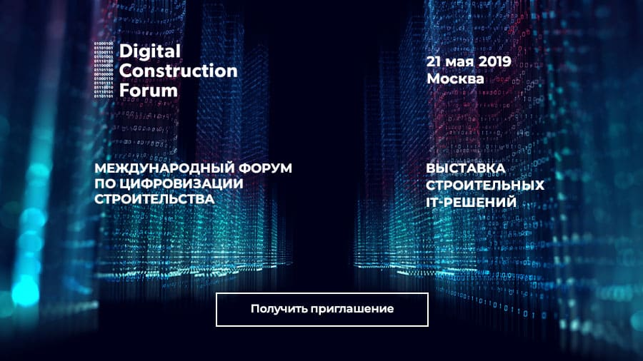 Digital Construction Forum 2019 digital construction forum Digital Construction 2019 Banners Construct 3