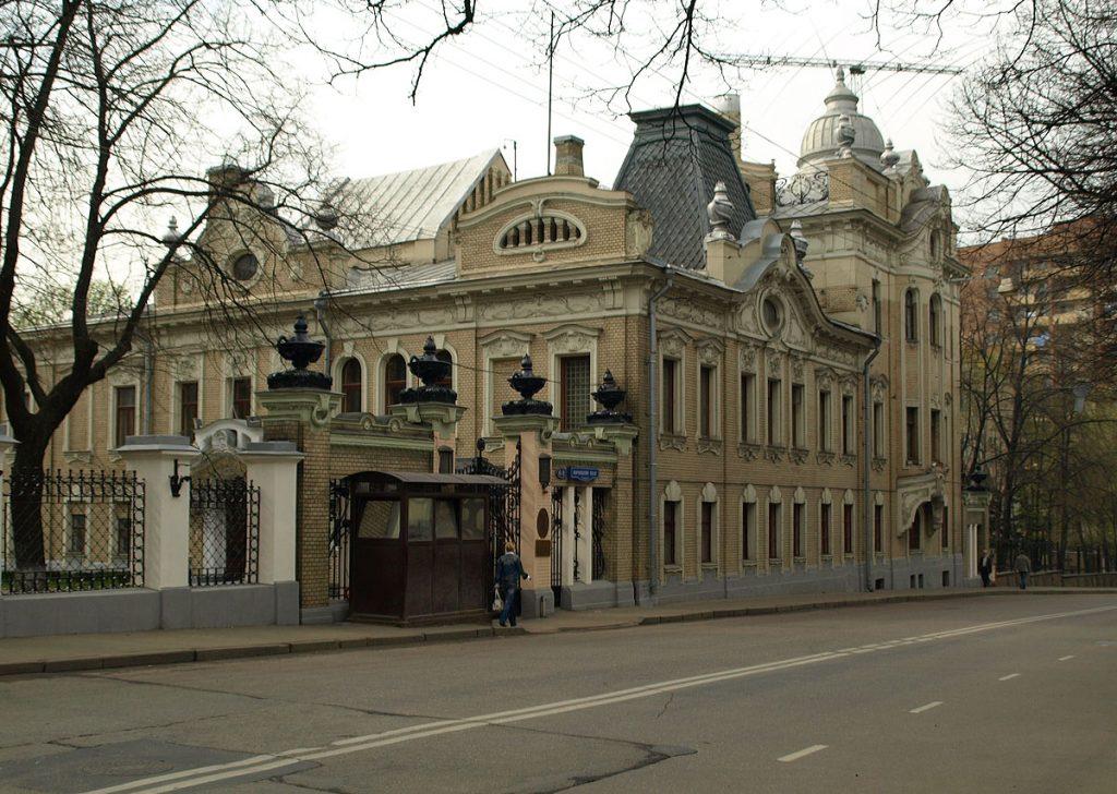 Посольство Бразилии в Москве посольства в Москве Самые красивые посольства стран в Москве Moscow Vorontsovo Pole 6 2 1024x728