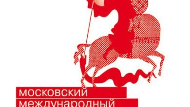 Photo of Объявлены первые призы 41-го Московского международного кинофестиваля ММКФ Объявлены первые призы 41-го Московского международного кинофестиваля mmkf 1 390x220