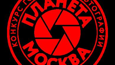 Photo of Работы фотоконкурса «Планета Москва – 2019» покажут в «Зарядье» Планета Москва – 2019 Работы фотоконкурса «Планета Москва – 2019» покажут в «Зарядье» 9068b6ac7f2e4a0fd7baf2c26dfd9827 390x220