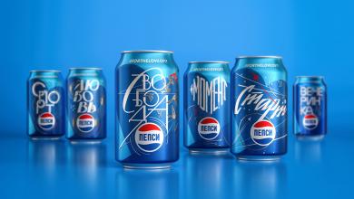 Photo of Как в СССР впервые привезли хот-доги, пепси и поллока пепси в сокольниках Как в СССР впервые привезли хот-доги, пепси и поллока Pepsi 60 390x220