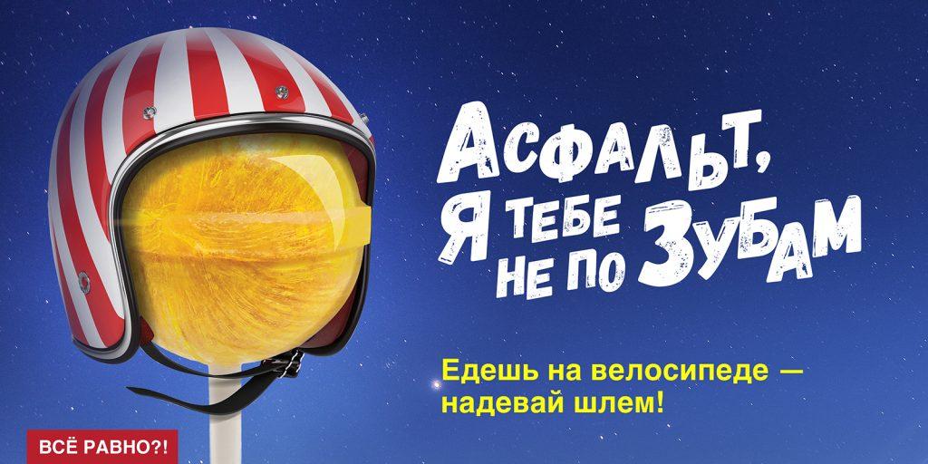 Социальная реклама в Москве Социальная реклама в Москве                                                 1024x512