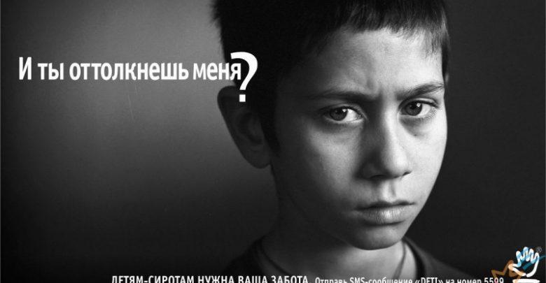 Photo of Социальная реклама в Москве Социальная реклама в Москве Социальная реклама в Москве        780x405