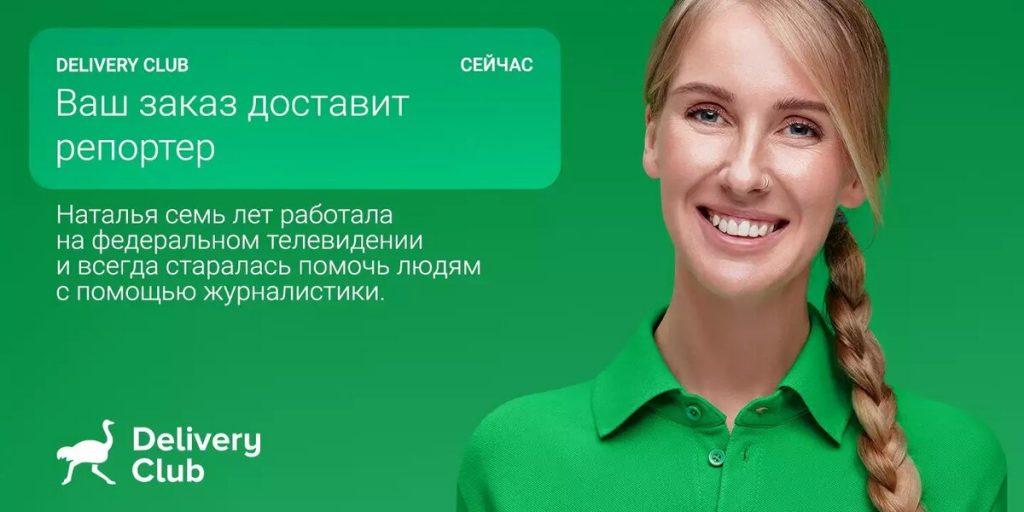 Социальная реклама в Москве Социальная реклама в Москве        2 1024x512
