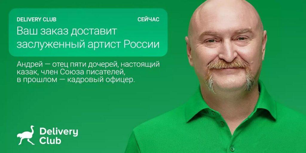 Социальная реклама в Москве Социальная реклама в Москве        3 1024x512