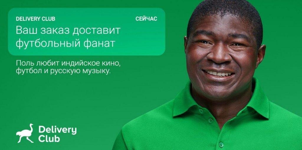 Социальная реклама в Москве Социальная реклама в Москве        4 1024x509