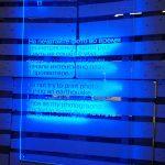 В Москве открылась выставка современных творческих студий CLk9RNMkdTo 150x150