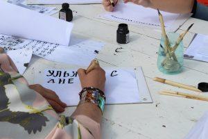 Парк «Музеон» «Музеон» отпраздновал свое 27-летие: репортаж из парка IMG 5352 300x200