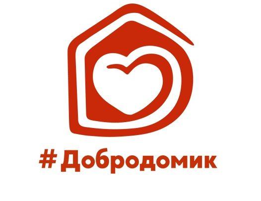 Photo of «Добродомик» теперь и в Москве Добродомик «Добродомик» теперь и в Москве l                   526x405