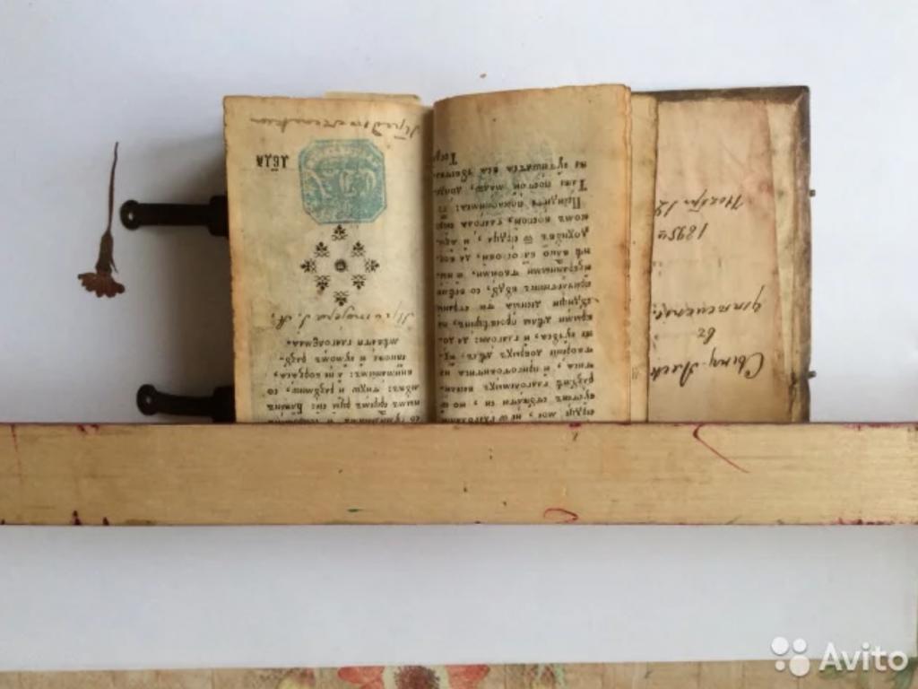 церковная книга на авито антиквариат ТОП-10 Антикварных вещей, которые можно купить в Москве                           2019 08 03    15