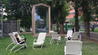 Photo of Где почитать в парках Москвы? Место встречи в парках Где почитать в парках Москвы?                                        390x220