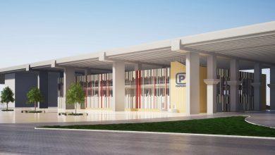 Photo of Возле «Москва-Сити» построят многоуровневый паркинг  Возле «Москва-Сити» построят многоуровневый паркинг                                      390x220