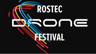Photo of Фестиваль дронов пройдет в Парке Горького 24 и 25 августа  Фестиваль дронов пройдет в Парке Горького 24 и 25 августа                                 390x220