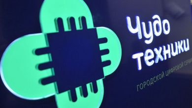 Photo of «Диагностика за спасибо»: москвичи смогут бесплатно проверить свои компьютеры  «Диагностика за спасибо»: москвичи смогут бесплатно проверить свои компьютеры                         390x220