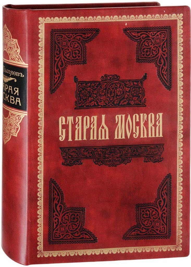 Старая Москва антиквариат ТОП-10 Антикварных вещей, которые можно купить в Москве 1025445971 733x1024