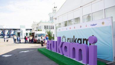 Photo of Фестиваль идей и технологий Rukami rukami Фестиваль идей и технологий Rukami 4113 min 390x220