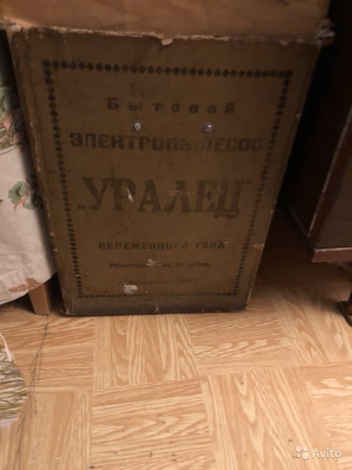 Бытовой пылесос Уралец антиквариат ТОП-10 Антикварных вещей, которые можно купить в Москве 5722764066