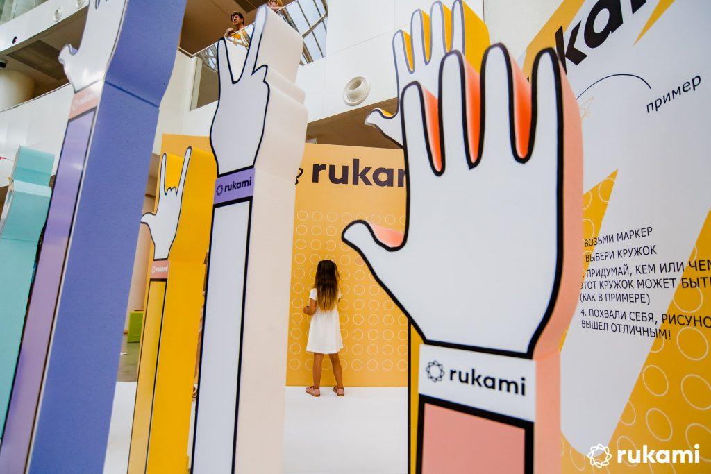 Фестиваль идей и технологий Rukami rukami Фестиваль идей и технологий Rukami DSC 664723423 min 1024x683