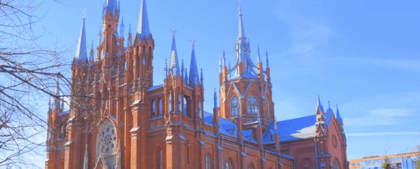 Собор на Малой Грузинской  Где послушать орган в Москве image4