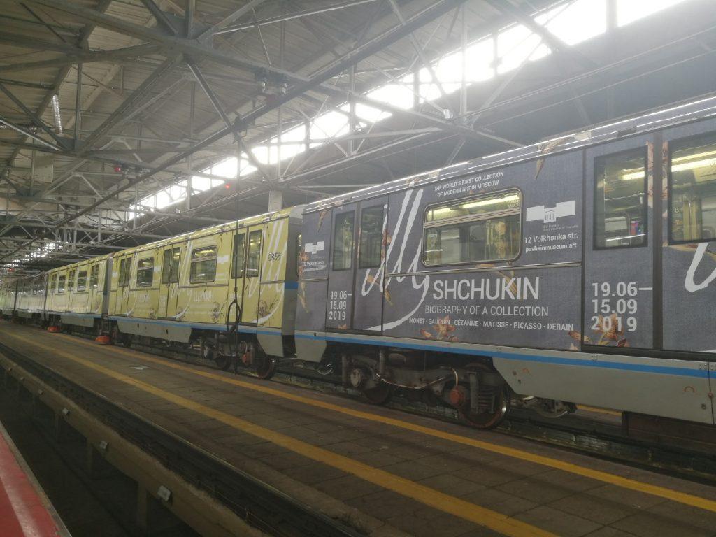 Новый тематический поезд запущен в московском метро Новый тематический поезд запущен в московском метро rJhdl8WJqfU 1024x768