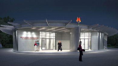 Photo of Согласован проект наземного вестибюля станции «Лесопарковая»  Согласован проект наземного вестибюля станции «Лесопарковая»                               13 390x220