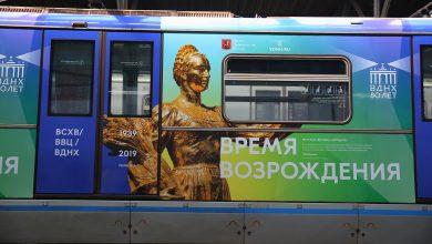 Photo of Тематический поезд «ВДНХ – 80 лет» запущен в метро  Тематический поезд «ВДНХ – 80 лет» запущен в метро                     390x220