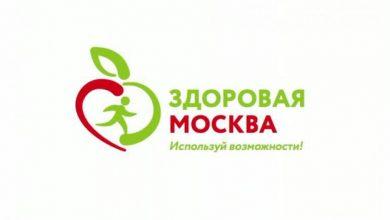 Photo of Около 8 тыс. москвичей привились от гриппа в мобильных пунктах вакцинации в праздничные выходные  Около 8 тыс. москвичей привились от гриппа в мобильных пунктах вакцинации в праздничные выходные                               390x220