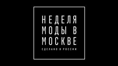 Photo of Первый показ Moscow Fashion Week пройдет в столичном метро  Первый показ Moscow Fashion Week пройдет в столичном метро                       390x220