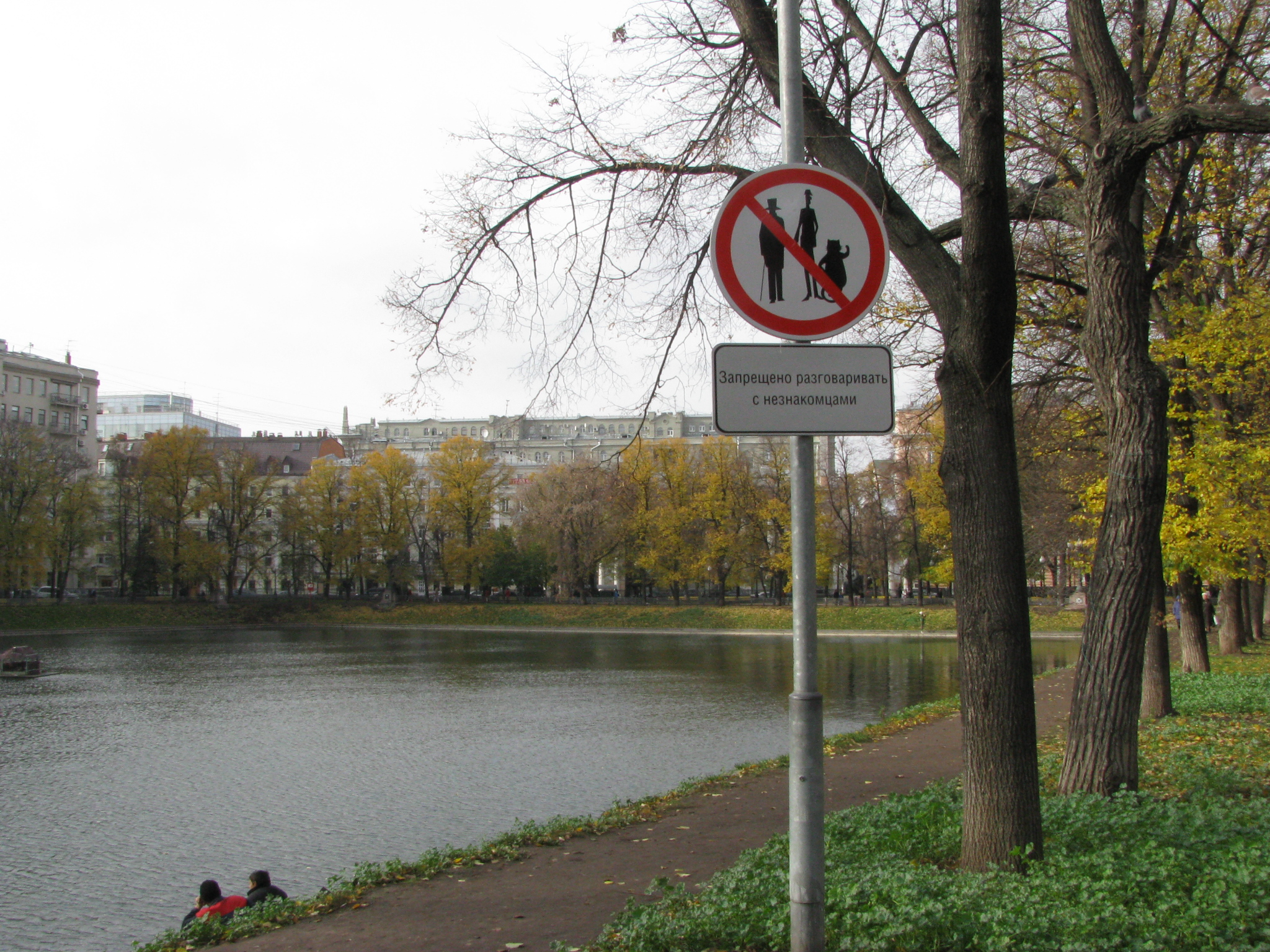 Булгаковская Москва Булгаковская Москва: прогулка на местам писателя 1 1