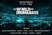 Photo of 28 сентября на Adrenaline Stadium состоится World Of Drum&Bass world of drum&bass 28 сентября на Adrenaline Stadium состоится World Of Drum&Bass 1280x720 220x150