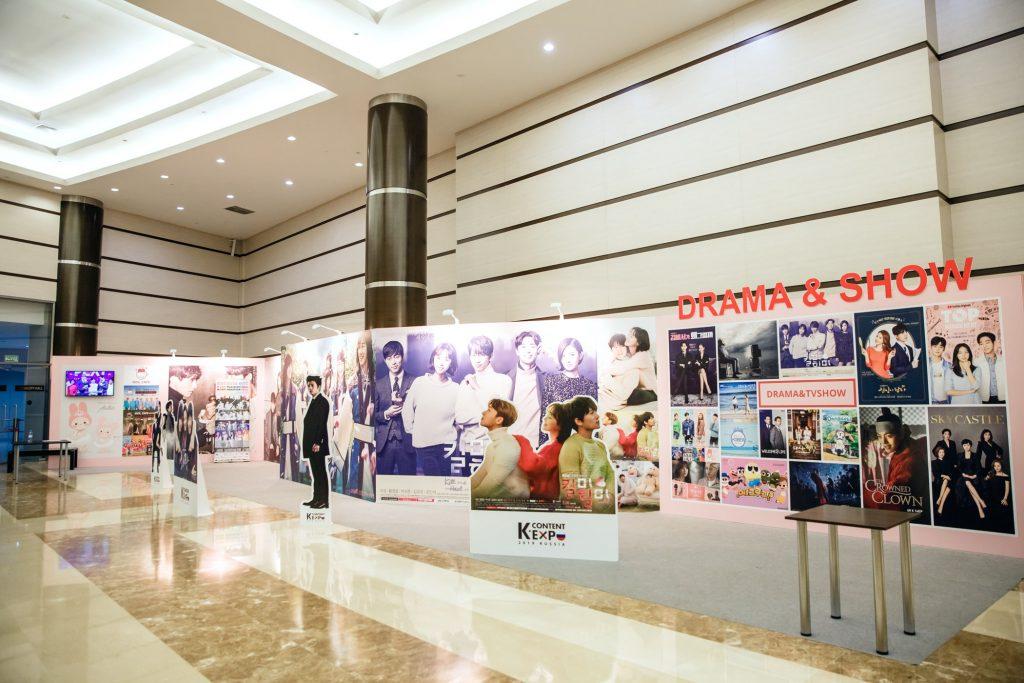 k-content expo 2019 Выставка корейской культуры K-Content Expo 2019 265 min 1024x683