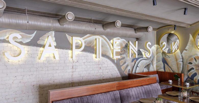 Photo of Арт-коллаборация в Sapiens Est Bar&Kitchen Арт-коллаборация в sapiens est bar&kitchen Арт-коллаборация в Sapiens Est Bar&Kitchen WhatsApp Image 2019 08 13 at 15