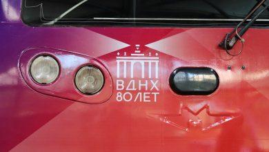 Photo of Тематический поезд «ВДНХ — 80 лет» появился в Московском метрополитене Тематический поезд «ВДНХ — 80 лет» Тематический поезд «ВДНХ — 80 лет» появился в Московском метрополитене ni1C7qkftIg 390x220