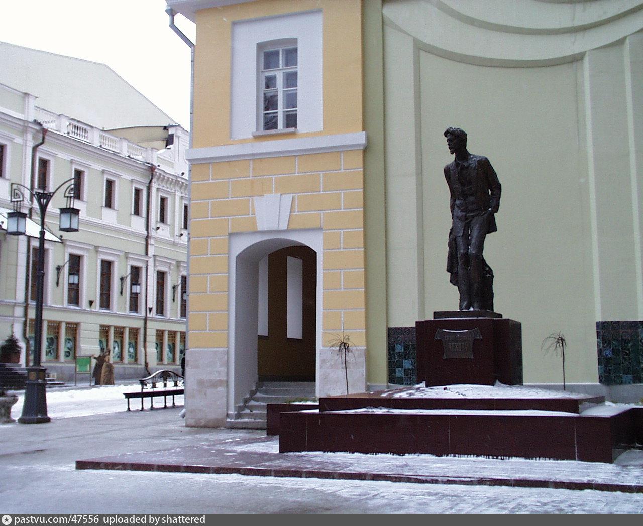 Чеховская Москва Прогулка в Москве по Чеховским местам 333
