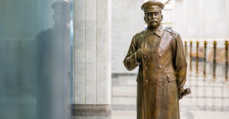 Photo of Неизвестную скульптуру Сталина представят в его «Ставке» подо Ржевом скульптуру Сталина представят в его «Ставке» подо Ржевом Неизвестную скульптуру Сталина представят в его «Ставке» подо Ржевом CH4A9884 Edit 780x405