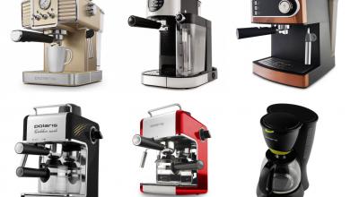 Photo of Как выбрать электрическую кофеварку. Рекомендации для дома и офиса Как выбрать электрическую кофеварку Как выбрать электрическую кофеварку. Рекомендации для дома и офиса                           2019 11 24    22