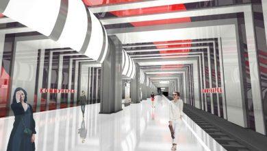 Photo of Вторую станцию Коммунарской линии метро оформят в стиле супрематизм Вторую станцию Коммунарской линии метро оформят в стиле супрематизм Вторую станцию Коммунарской линии метро оформят в стиле супрематизм                           390x220