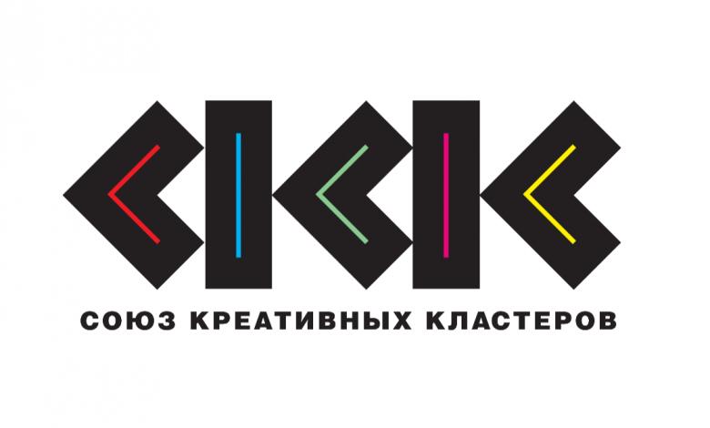 Photo of Крупнейшие творческие пространства Москвы объединяются в Союз Креативных кластеров союз креативных кластеров Крупнейшие творческие пространства Москвы объединяются в Союз Креативных кластеров unnamed 18 780x470