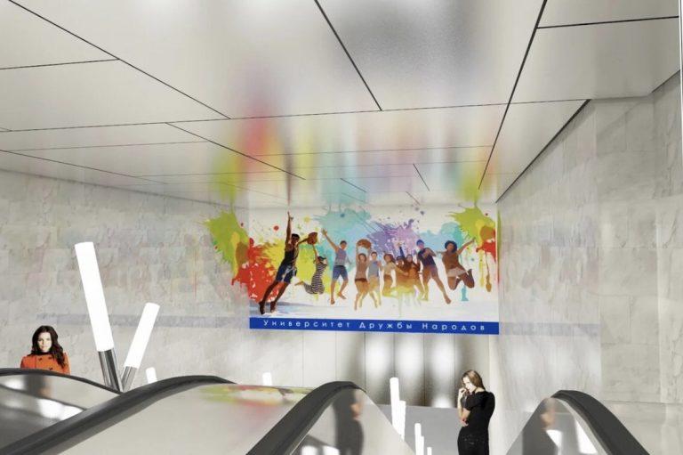 любимое станция метро университет фото ксерокс смысл этого один