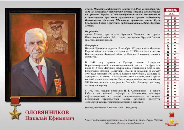 Герои Советского Союза Великой Отечественной Войны сегодня получают поздравления с Днем Рождения - png base64 iVBORw0KGgoAAAANSUhEUgAAAYYAAADcAQMAAABOLJSDAAAAA1BMVEUAAACnej3aAAAAAXRSTlMAQObYZgAAACJJREFUaIHtwTEBAAAAwqD1T20ND6AAAAAAAAAAAAAA4N8AKvgAAUFIrrEAAAAASUVORK5CYII  - Герои Советского Союза Великой Отечественной войны сегодня получают поздравления с Днем Рождения