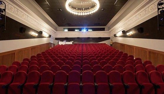 Кинотеатр иллюзион фото зала